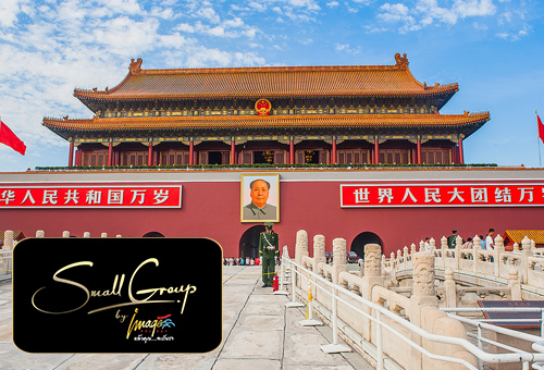 EXCLUSIVE SMALL GROUP BEIJING DESTINATION